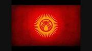 آهنگ جدید ترکی قرقیزی