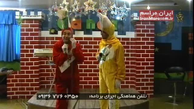 اجرای نمایش و برنامه های ویژه کودکان - میمیک