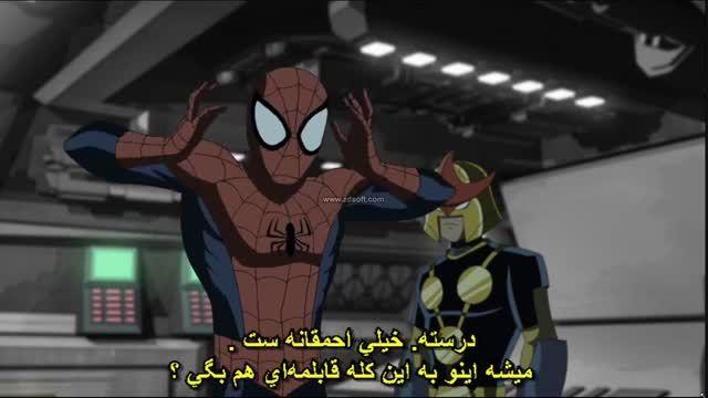 ULTIMATE SPIDER MAN قسمت3 زیرنویس فارسی