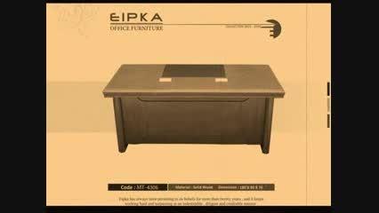مبلمان اداری ایپکا