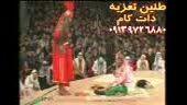 خنجر گرفتن شمر از ابن سعد در تعزیه امام حسین(ع) 1389 قودجان