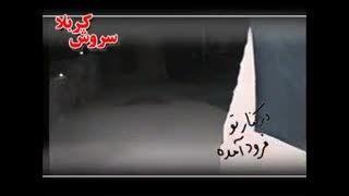 نوای کربلایی جواد مقدم