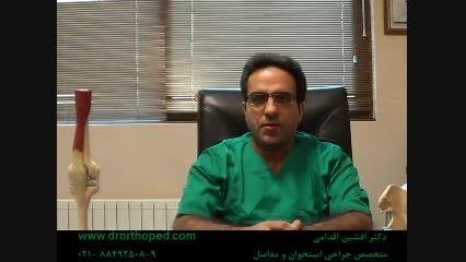 ام آر آی زانو : تشخیص علت درد زانو