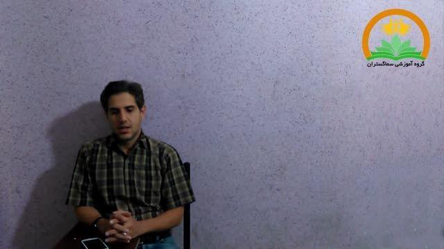 صحبت های آقای هاشمی در مورد دوره جذب ثروت استاد برجی