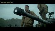 تریلر فیلم بی نظیر Fury 2014
