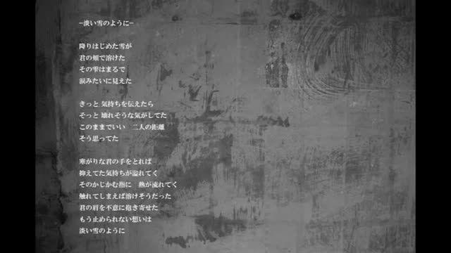 """پیش نمایش آهنگ های آلبوم """"Monochrome"""""""