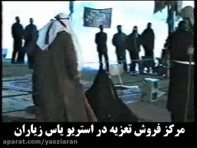 چوپان احمد و قهرمان 83 در زیاران