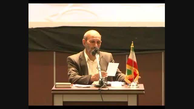 اولین همایش طب سنتی قزوین 1391 پرفسور خیراندیش ویدیو 4