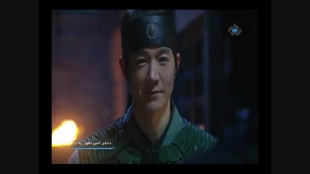 king's daughter soo baek hyang-biggest goofs
