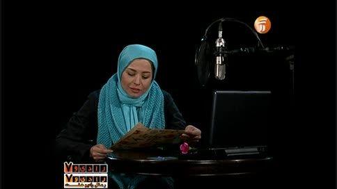 متن خوانی مهراوه شریفی نیا و عکس یادگاری ِ مازیار فلاحی