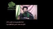 قزوین-حجت الاسلام والمسلمین بحرالعلوم میردامادی