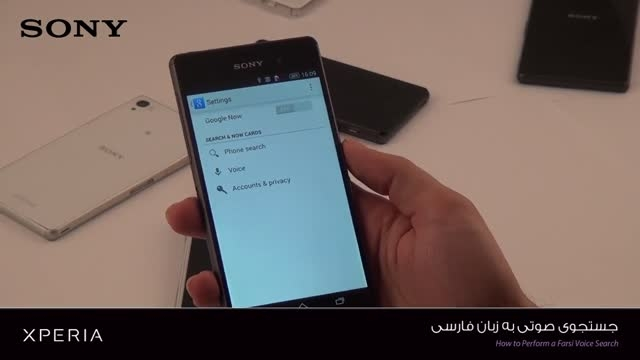 How to Perform a Farsi Voice Search