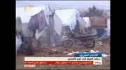وضعیت دردناک آوارگان سوری در روزهای سرد خاورمیانه