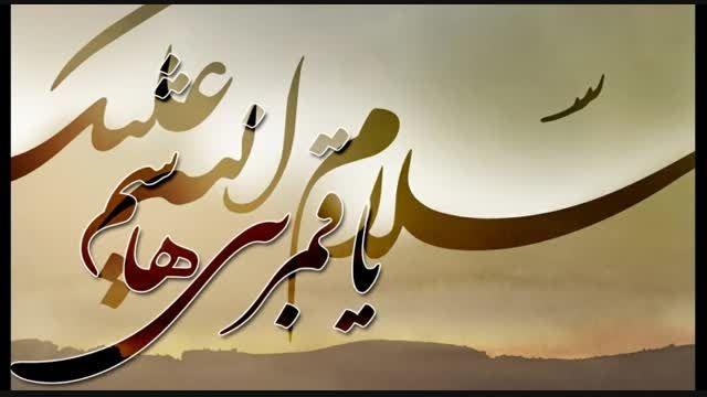 عباس یعنی... (گوش ندی عمرت بر فناست!!!)