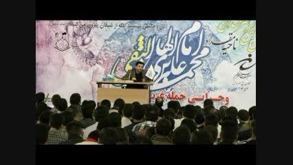 شخصیّت حضرت حرّ - استاد علی اکبر رائفی پور