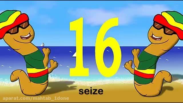 آموزش اعداد 1 تا 20 زبان فرانسه به کودکان