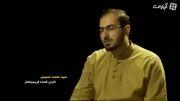 محمد حسینی و جشنواره عمار