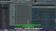آهنگ زیبای دلقک محمد اصفهانی/نوازندگی با اف ال استدیو
