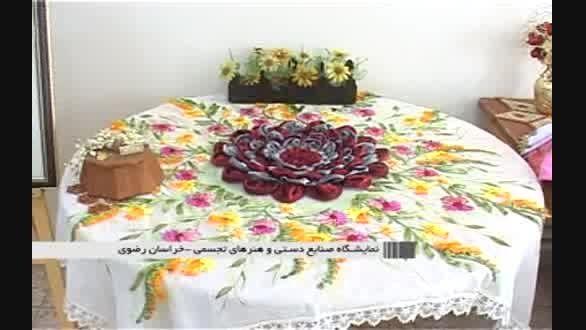گشایش نمایشگاه هنرهای تجسمی در شهر فیروزه