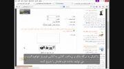 آنلاین فرم   سامانه فرم ساز تحت وب
