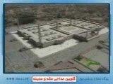 مدینه شهر پیغمبر حاج منصور ارضی