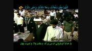 دعای کمیل بسیار زیبا با متن و ترجمه مسجد جمکران