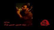 جلسه هفتگی92/12/7 سید حسین حسین نژاد