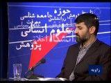 مناظره غرویان و نصیری درباره نسبت فلسفه و عرفان با اسلام/قسمت5