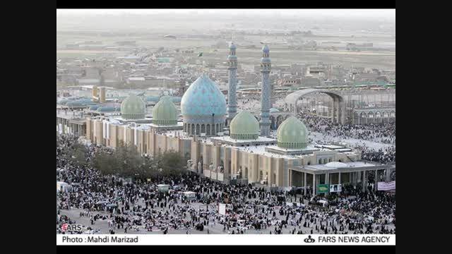 جایگاه مسجد مقدس جمکران