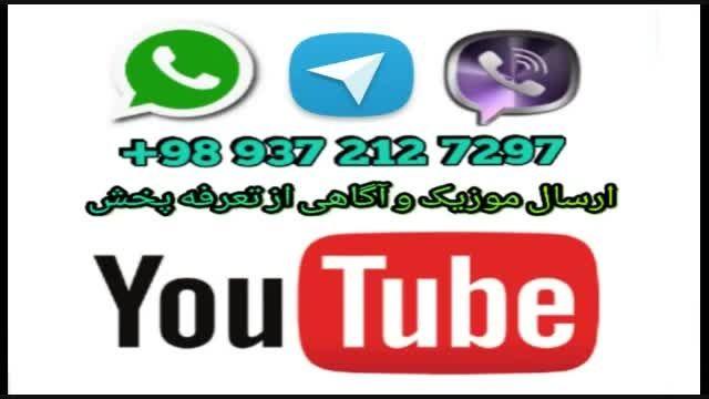 آهنگ جدید از مسعود سعیدی بنام خاطره بازی