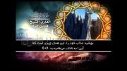 ترنم نور - القاری الشیخ فارس عباد- سورة الذاریات