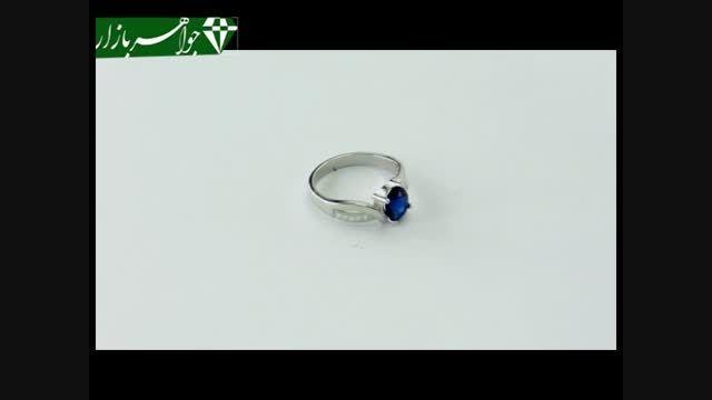 انگشتر نقره نگین آبی طرح ساحل زنانه - کد 6984