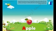 نرم افزار آموزش زبان انگلیسی کودکان آبنبات روهان بخش سیزدهم
