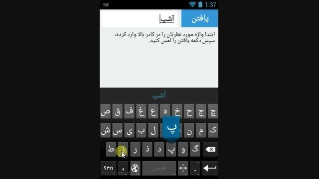 هشتگ های محبوب اینستاگرام (فارسی)