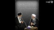 نظر آیت الله جوادی آملی درباره امام خامنه ای