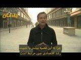 گزارشی دیدنی: شهر اشباح در چین (زیرنویس فارسی)