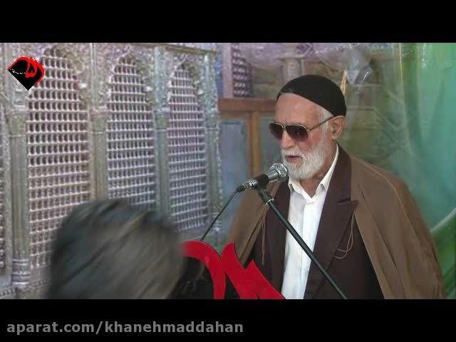 حاج اقای رضا آشانلو