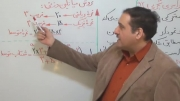 کنکور 92 تجربی درس فیزیک شتاب متوسط قسمت 2مهندس دربندی