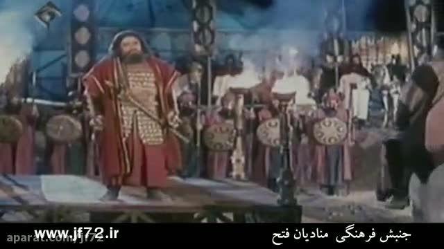 سکانس خیانت سردار امام حسن علیه السّلام