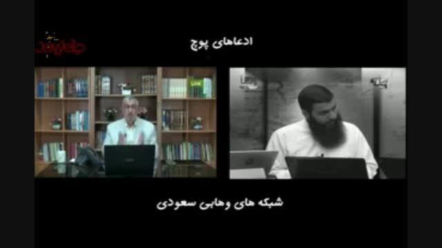 علت اصلی فاجعه منا از زبان شبکه های کثیف وهابی