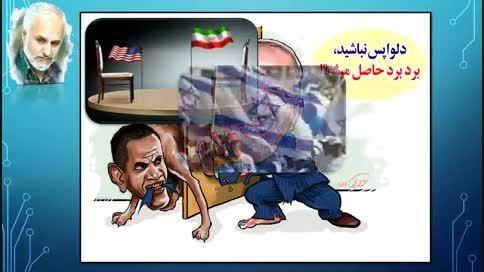 دکتر عباسی-طوفانی-(معضل فرهنگی اقتصادی ما)