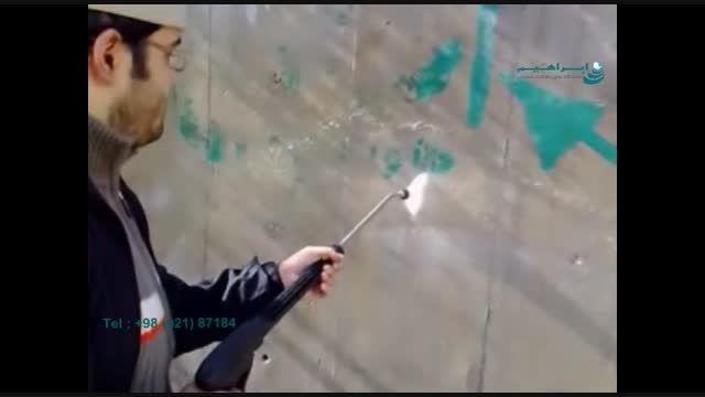 دستگاه شستشوی نمای ساختمان/ دیوارشوی