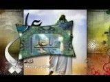 عید غدیر _ می می خانه علی _ علیمی