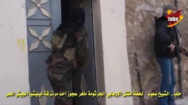 سوریه : شلیک تک تیرانداز و شکار یک رأس تروریست