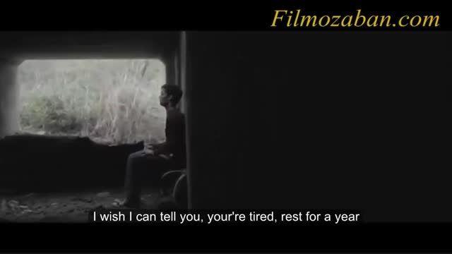 فیلم کوتاه FEAR