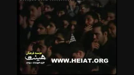 روضه حضرت عبدالله بن الحسن علیه السلام