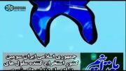 فتوکلیپ « تور علمی »