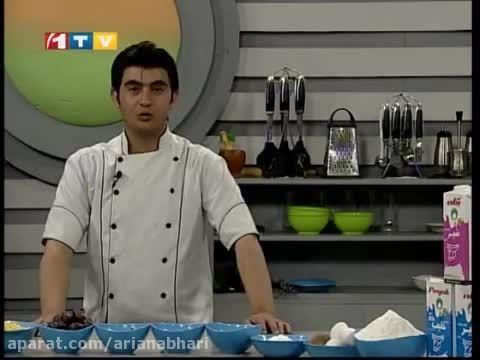 آشپزی - کیک میوه ای