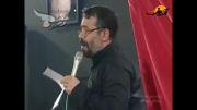 سینه زنی - وقتی از رو نیزه افتادی رو خاک-حاج محمودکریمی