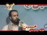 سعید نعیم و محمد کمیل.